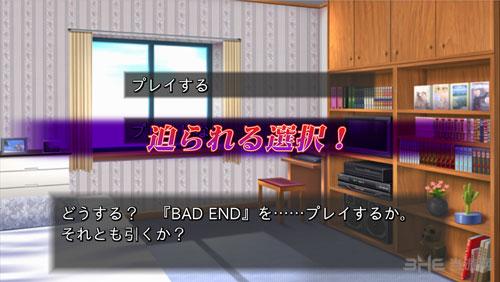 Bad End3