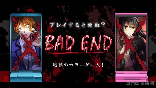 Bad End1