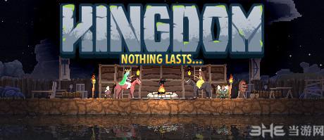 王国Kingdom1