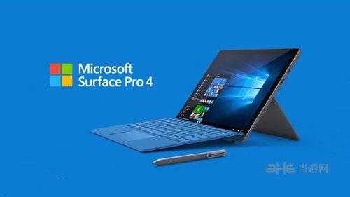 微软Surface Pro 4上市2