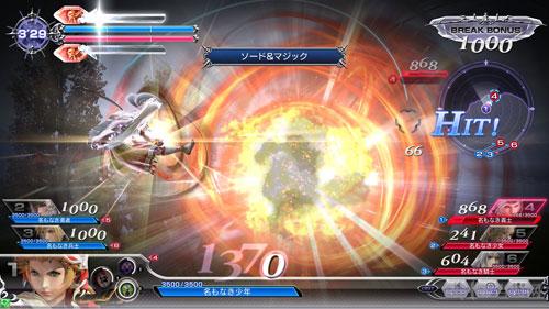 最终幻想:纷争1