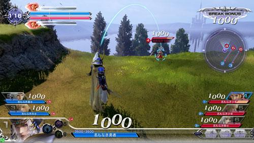 最终幻想:纷争3