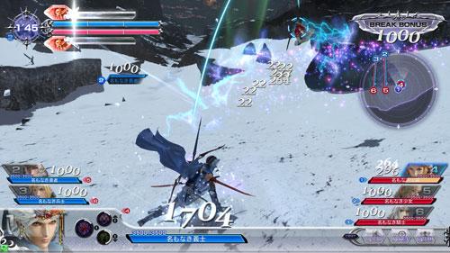 最终幻想:纷争4