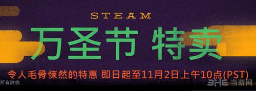 Steam推荐游戏截图1