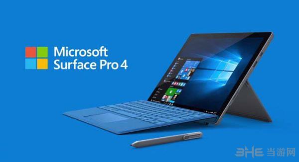 微软发布会Surface Pro 4