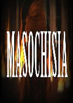 自虐症(Masochisia)PC硬盘版