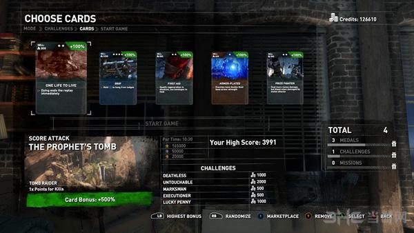 古墓丽影崛起DLC内容2