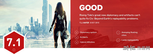 文明太空DLC潮起IGN评分