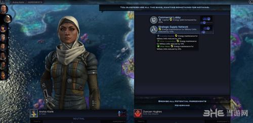 文明太空DLC潮起游戏截图1