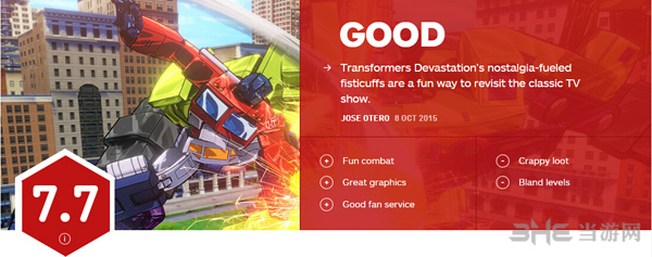 变形金刚毁灭IGN评分