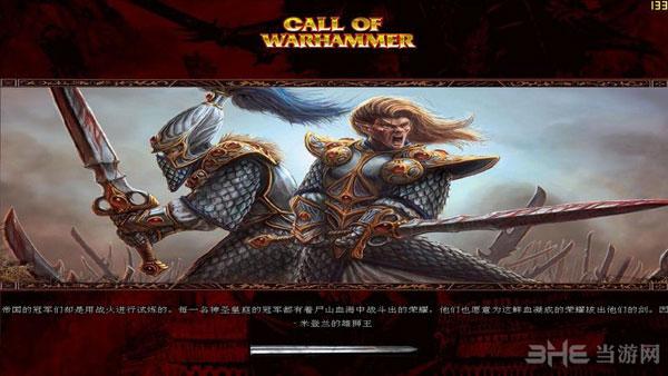 中世纪2战锤米登兰的雄狮王截图0