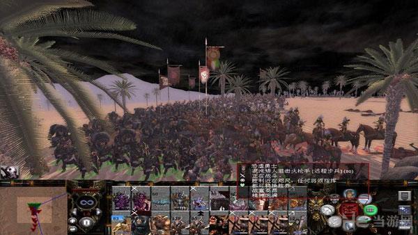 中世纪2战锤米登兰的雄狮王截图3