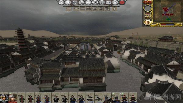 中世纪2亚洲王朝截图1