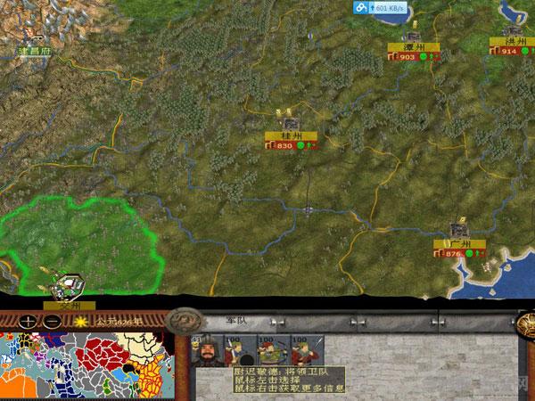 中世纪2天可汗全面战争截图0