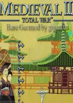 中世纪2天可汗全面战争