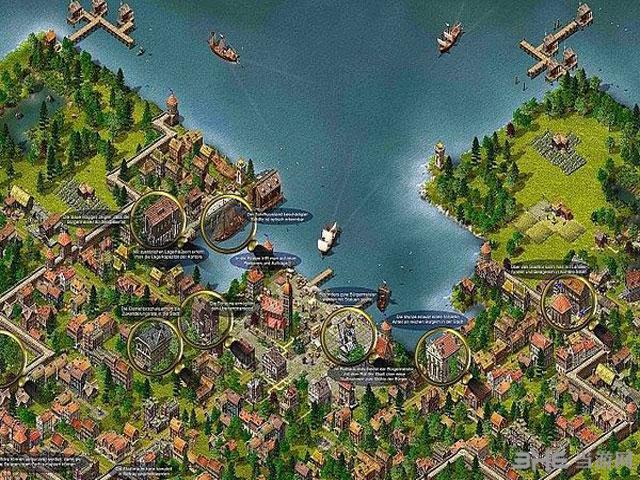 大航海家1-3合集截图2
