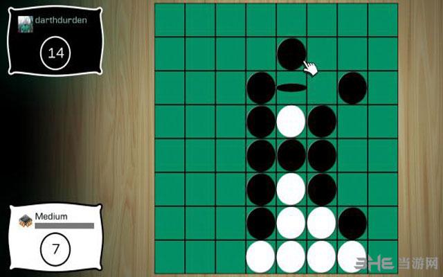 翻转棋截图1