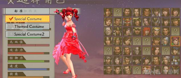 战国无双4-2加夏拉绯红丽人装DLC MOD截图0