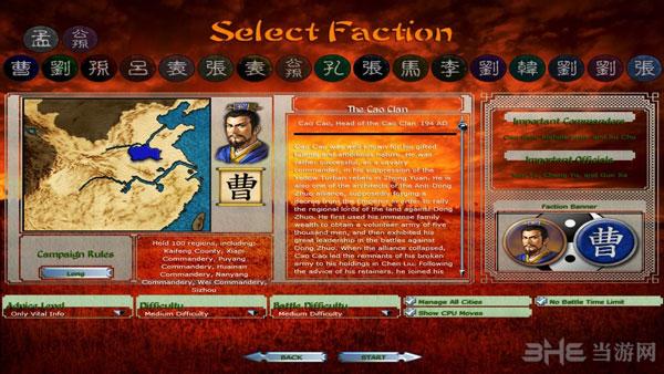 中世纪2三国演义全面战争截图0