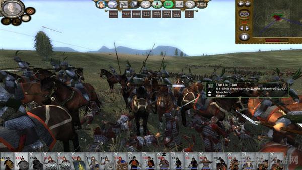中世纪2三国演义全面战争截图1
