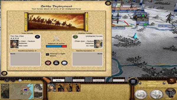 中世纪2三国演义全面战争截图3