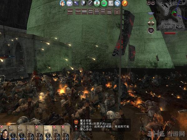魔戒独立与征服截图3