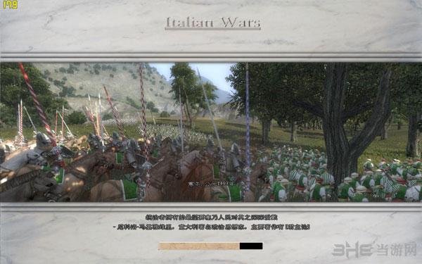 中世纪2意大利战争截图0