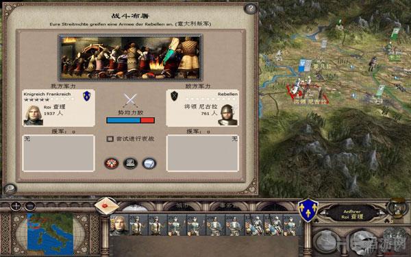 中世纪2意大利战争截图2