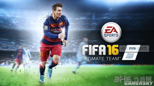 FIFA 16会花脸小人存档截图0