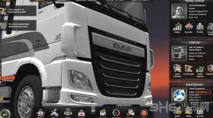 欧洲卡车模拟2MAN卡车750及900马力引擎MOD截图0