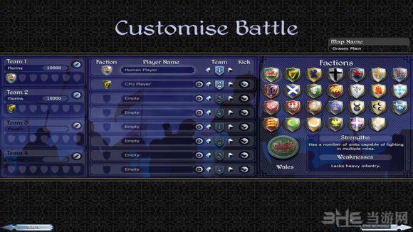 中世纪2王国战役截图0