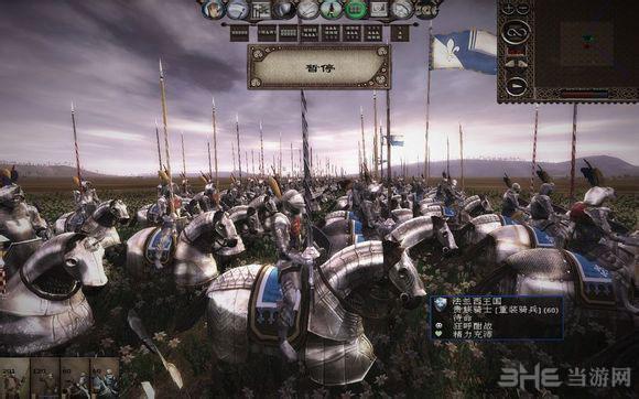 中世纪2全面战争王国钢板截图1