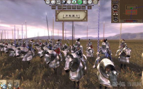 中世纪2全面战争王国钢板截图3