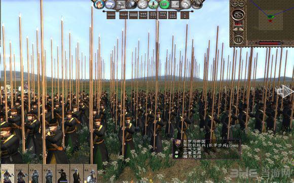 中世纪2全面战争王国钢板截图2
