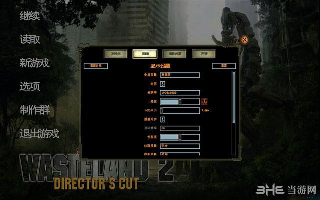 废土2:导演剪辑版截图1