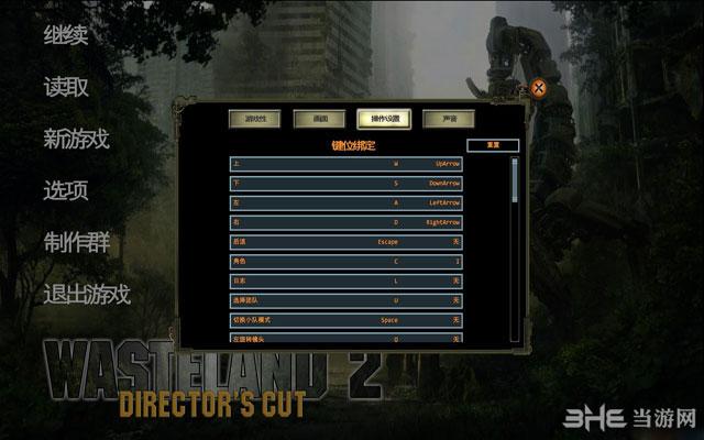 废土2:导演剪辑版截图2