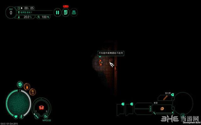地下设施截图2