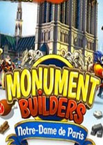 名胜建造师之巴黎圣母院