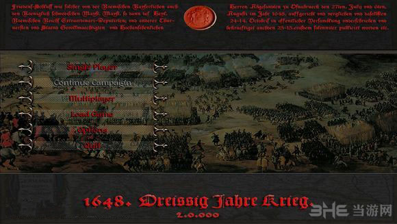 1648三十年战争截图2