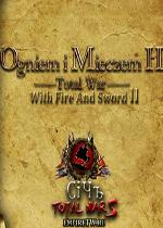 中世纪2火与剑2全面战争中文MOD版V1.1