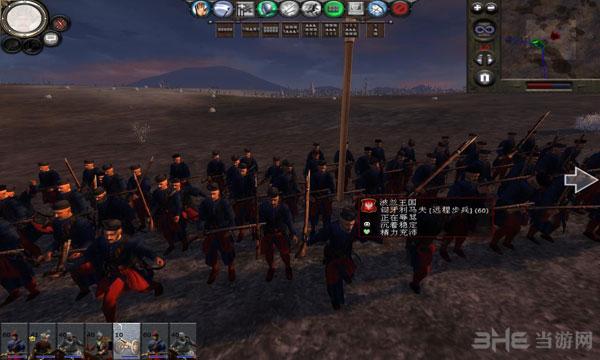 中世纪2火与剑2全面战争截图1