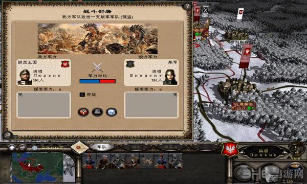 中世纪2火与剑2全面战争截图2