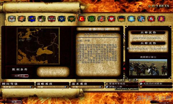 中世纪2火与剑2全面战争截图3