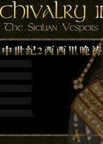 ������2�������?(Sicilian Vespers)MOD��v3.3