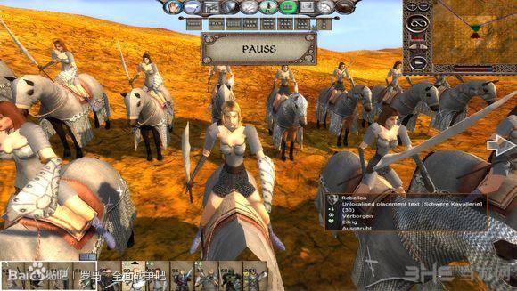 中世纪2哥特全面战争截图1
