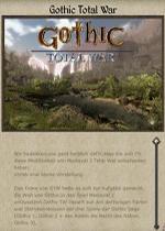 中世纪2哥特全面战争MOD版v1.0