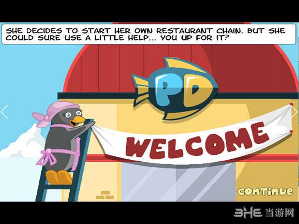 企鹅餐厅截图3