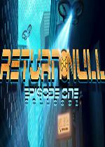 无返回(Return NULL)第1-2章破解版