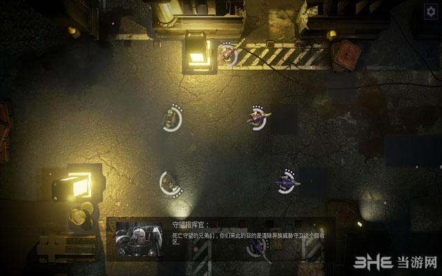 战锤40K:死亡守望加强版截图0