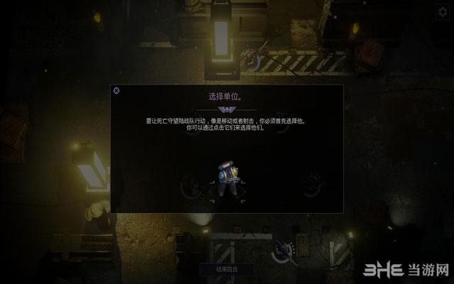 战锤40K:死亡守望加强版截图1